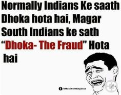 Sahi- the true Funny School Jokes, Very Funny Jokes, Crazy Funny Memes, School Humor, Funny Relatable Memes, Funny Facts, Hilarious, Sarcastic Quotes Witty, Bollywood Funny