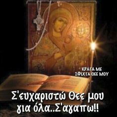 My Lord, Jesus Quotes, Mona Lisa, Prayers, Faith, God, Artwork, Movies, Movie Posters