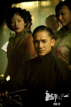The grandmaster cinematic photography pinterest the grandmaster cinematic photography pinterest cinematography films and writer voltagebd Choice Image