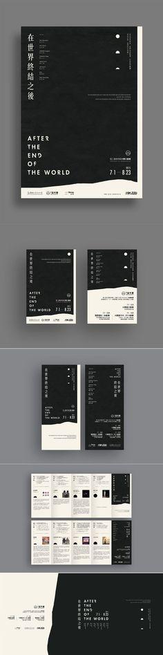 Book Design Layout, Graphic Design Layouts, Graphic Design Posters, Art Design, Book Cover Design, Graphic Design Illustration, Brochure Design, Typography Design, Branding Design