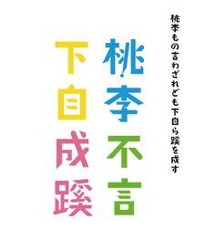 """""""どんぐり"""" by カタオカデザインワークス"""