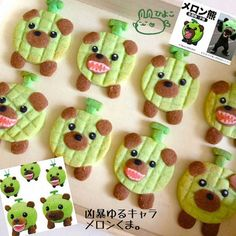 Melon bear cookie