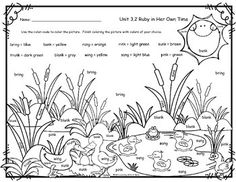 Reading Street Common Core Supplemental Resource for Grade 1 - Ruby in Her Own Time - Unit 3, Week 2 - Freebie - Spelling WordsI hope you enjoy this cute little freebie designed to be used as a supplement for the Reading Street first grade story RUBY IN HER OWN TIME.