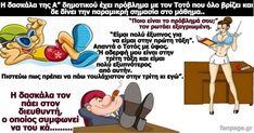 Kai, Ecards, Memes, Funny, E Cards, Meme, Funny Parenting, Hilarious, Fun