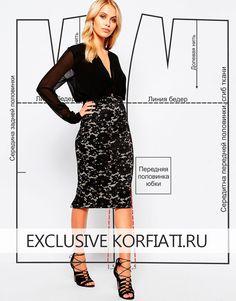 Эта прекрасная ажурная юбка карандаш длиной ниже колен заужена книзу. Выкройка кружевной юбки достаточно проста в моделировании и в шитье.