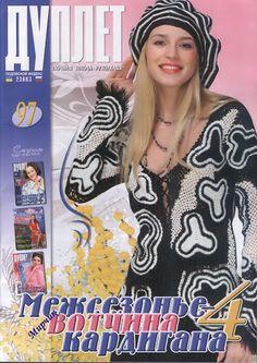 Дуплет 97 - Мира2 - Picasa-verkkoalbumit