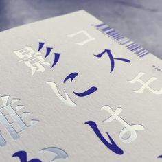 Book Cover Design, Book Design, Design Art, Graphic Design, Signage Design, Book Binding, Visual Identity, Typography, Creative