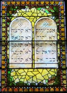 When searching for stained glass for your synagogue go no further than Stained Glass Inc. We are here to help with all your synagogue stained glass needs. Biblical Hebrew, Hebrew Words, Jewish Crafts, Jewish Art, Mosaic Art, Mosaic Glass, Mosaics, Stained Glass Art, Stained Glass Windows