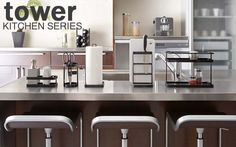Tower Kitchen Series
