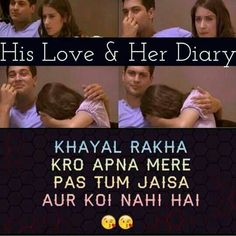 Love Diary, My Diary, Dear Diary, Feriha Y Emir, Infinity Love, Heart Touching Shayari, Romantic Poetry, Some Words, In My Feelings
