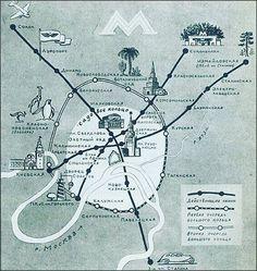 План Московского метро, 1947 год