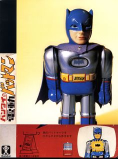 """Image from """"Batman Collected"""" by Chip Kidd Chip Kidd, Batcave, Geek Stuff, Kid Stuff, Geek Chic, Beautiful Smile, Dark Knight, Vintage Japanese, Cover Books"""