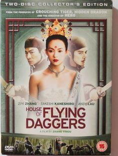 House Of Flying Daggers DVD- Very Good Two Disc Collector's Edition Slip Cover in DVDs, Films & TV, DVDs & Blu-rays | eBay