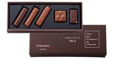 es koyama Degustation No.5 chocolates Japon.