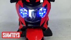 SIAMTOYS - รถเด็ก รุ่น LNM852 ทรงBMW(สีแดง) - Line id : @siamtoys - มือถ...