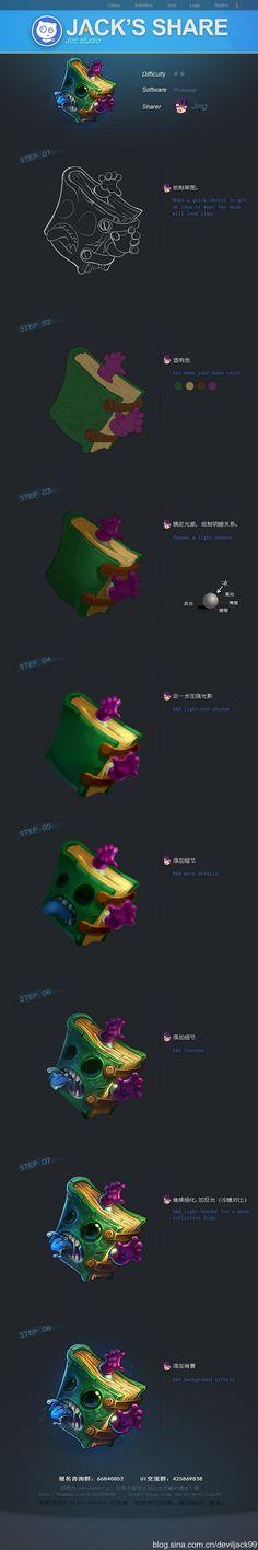 Jack UI-class /game ...@小水無痕采集到教程(432图)_花瓣平面设计
