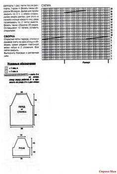 Свитер спицами 133 схемы вязаных свитеров со схемами вязания