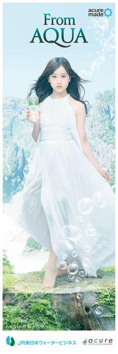From AQUA × 乃木坂46 | エキナカ自販機 acure<アキュア> Minami HOSHINO