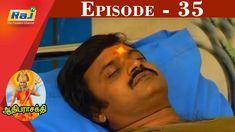 Adhiparasakthi Tamil Serial | ஆதிபராசக்தி | Episode 35 | Raj TV Serial |... #RAJTV #Adhiparasakthi #RajTvOldShows #Rajtvshows