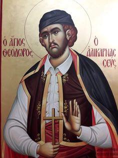 Άγιος ο Αλικαρνασευς New Saints, Neo, Byzantine Icons, Orthodox Christianity, Son Of God, Orthodox Icons, Holy Spirit, Jesus Christ, Religion