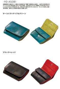 """レディ オア オーダー   馬革で醸し出す鮮やかな色彩美。""""モバイル""""小財布「YO-ASOBI」 Men's Wallet Made in Japan"""