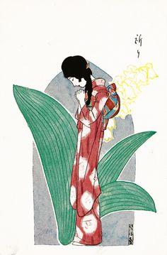 taishou-kun:  Kasamatsu Shirou 笠松紫浪 (1898-1992) Inori 祈り...