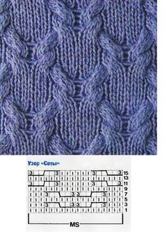 KNIT Butterfly Wing Pattern #78 WITH DIAGRAM (Russian) SIZE=18stsX15rows Repeat Cable front and Back pattern | Original Website in Russian | ~~ https://www.pinterest.com/bonniebuchanan ~~