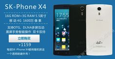SK-phone X4. Este fabricante chino SK-Phone un  fabricante chino que no estamos familiarizados con ellos, pero será difícil de olvidar después de lanzar el  SK-phone X4 el cual tiene 3 GB RAM y LTE. Anteriormente ya hemos visto teléfonos con LTE y 3 GB de RAM, pero nunca en una plataforma Mediatek y nunca a un precio menor de 200 $.  Antes de dejarse llevar, tener que informarles  que el ...Leer Más »