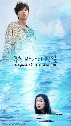 legend of the sea blue fondos para celular kdrama