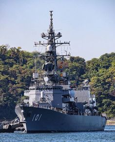 Battle Ships, Navy Ships, Boats, Weapons, Nautical, Military, Technology, Amazing, Water