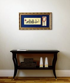 Surprising 10 Best Islamic Wall Decor Images In 2016 Islamic Wall Lamtechconsult Wood Chair Design Ideas Lamtechconsultcom