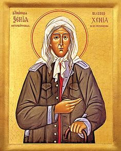 St. Xenia of St. Petersburg: « In Communion
