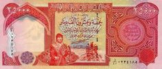 Get the 25,000 Rare Uncirculated Iraqi Banknote at http://zimbabwecurrencycollectibles.com/collections/iraqi-currency