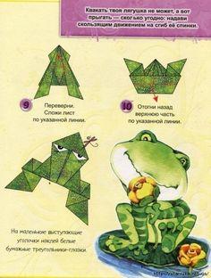 Для детей   2 547 фотографий   ВКонтакте
