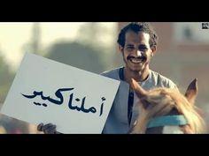 حسين الجسمي - بشرة خير | 2014 (فيديو كليب) حصري Good Omen