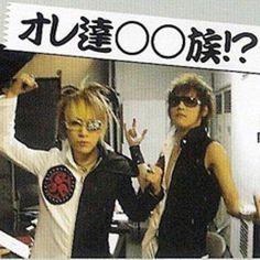 Ruki and Kai. The GazettE
