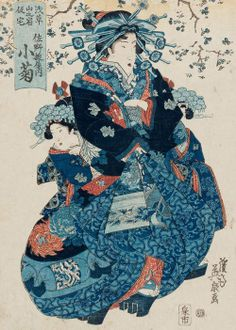 Kogiku. Ukiyo-e woodblock print, about 1830's, Japan, by artist Keisai Eisen