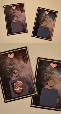 Cosmic love scraper ticket, cute Valentines Day present