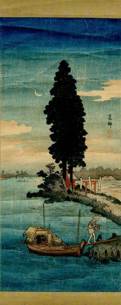 """Katsushika"" by Takahashi Shōtei (aka Hiroaki), published by Shōzaburō Watanabe"