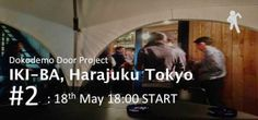 Dokodemo Door Party #2 supported by OfJapan.jp