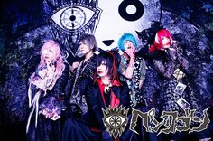 The band started its activities in early 2014 under the name CALL ME in GOEMON RECORDS label. The group had only Chizuru and Minpha as official members. Even later in December of that year decided to rename and called Pentagon (ペ ン タ ゴ ン) Members: Chizuru, Yutori, Taku, Minpha, Atsuki.