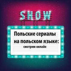 Polish Language, Google Ads, Poland, Education, Onderwijs, Learning