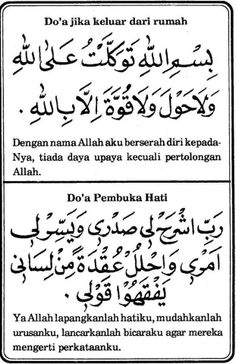Doa Hijrah Islam, Doa Islam, Reminder Quotes, Self Reminder, Prayer Verses, Quran Verses, Pray Quotes, Best Quotes, Allah Quotes
