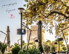 Η Θεσσαλονίκη μας με τα πανέμορφα δειλινά της...  💻 www.famiglianodelivery.gr ☎️ 2316.008.188 ➡️ Τσιρογιάννη 5, απέναντι από τον Λευκό Πύργο  #handmade_happiness #Λευκός_Πύργος #famigliano #ourplace #myfamigliano