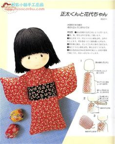 Cute doll pattern and tutorial