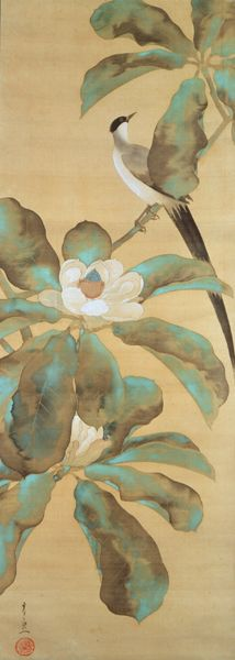 Kiitsu Suzuki - Holiday World Japanese Ink Painting, Korean Painting, Japanese Drawings, Japan Painting, Japanese Prints, Chinese Painting, Flor Magnolia, Art Asiatique, Art Japonais