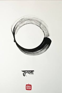 Emptiness (śūnyatā) is the universal, unconditioned principle that spontaneously unifies the manifest and the unmanifest as non-dual experience.