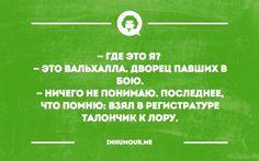 td6L2yTCNFA.jpg (670×418)