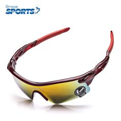 00e2c087dd3 Ultraviolet-proof blue yellow multi gray specs spectacles Anti UV cycling  glasses sunglasses UV protection goggles for cycling