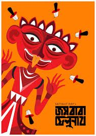 illustrations and graphic design of satyajit ray - Google Search